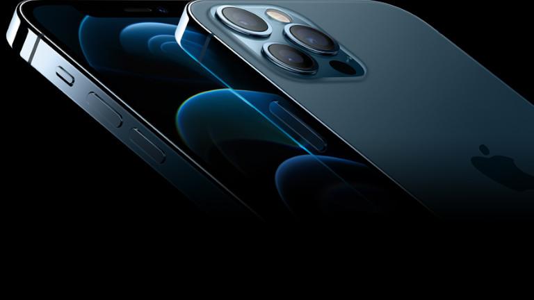 Apple iPhone 12 Pro Max téléphone 5G