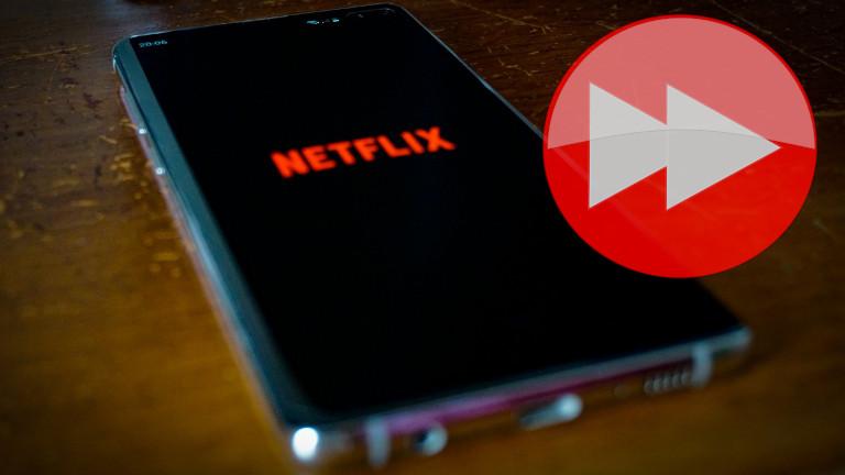 Netflix vitesse lecture vidéo ralenti accéléré