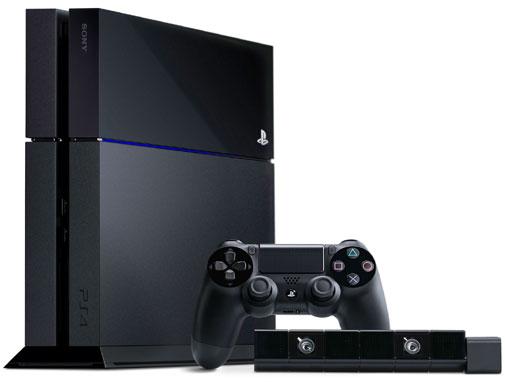 Xbox one ou playstation 4 quelle console choisir - Choisir une console de jeux ...