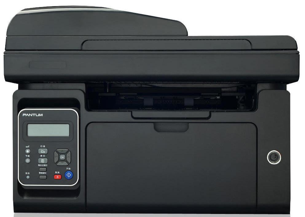 Une petite imprimante laser multifonction pour la maison ou le