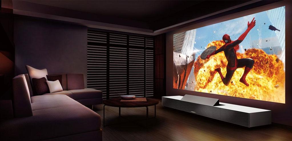 projecteur maison