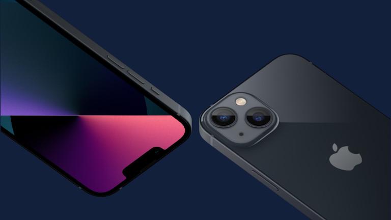 Téléphones iPhone 13 Apple