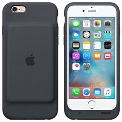 Un étui protecteur qui prolonge l'autonomie de l'iPhone 6 et 6s!